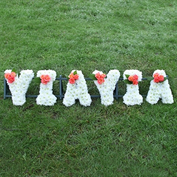 Picture of White and Pink Yiayia Sympathy Flowers